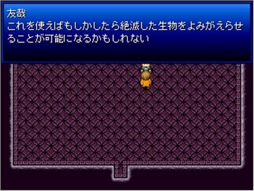 トモヤ博士と魔菜のなぞ Game Screen Shot2