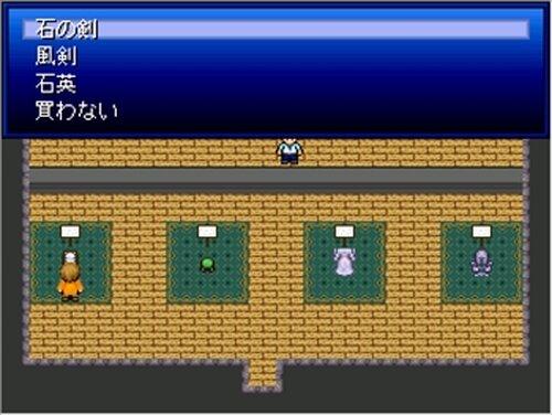 トモヤ博士と魔菜のなぞ Game Screen Shot3
