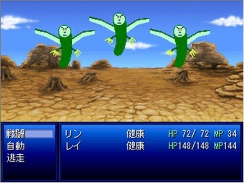 トモヤ博士と魔菜のなぞ Game Screen Shot4