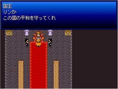 トモヤ博士と魔菜のなぞ Game Screen Shot5