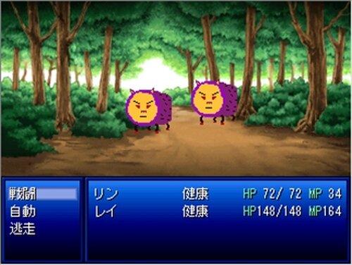 トモヤ博士と魔菜のなぞ Game Screen Shots