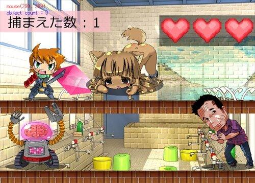 ハーレムパーティ! Game Screen Shot1