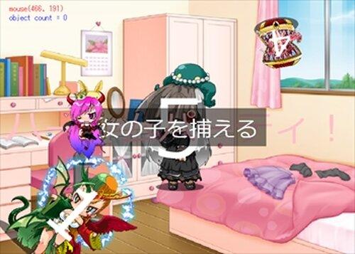 ハーレムパーティ! Game Screen Shot2