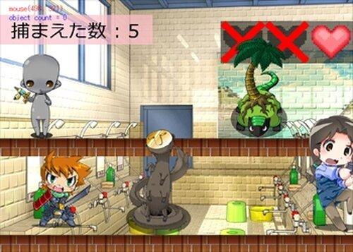 ハーレムパーティ! Game Screen Shot3