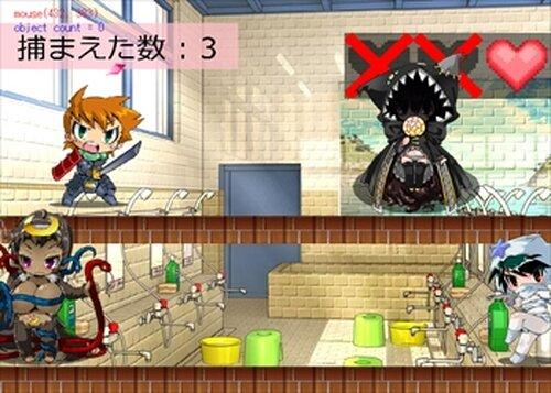 ハーレムパーティ! Game Screen Shots