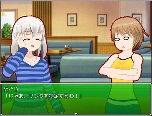 のどかるたうん4 Game Screen Shot1