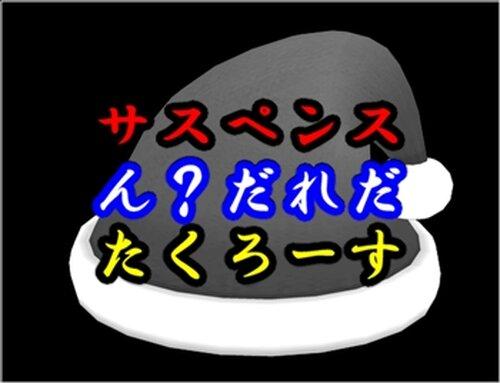 のどかるたうん4 Game Screen Shot2
