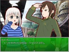 のどかるたうん4 Game Screen Shot4