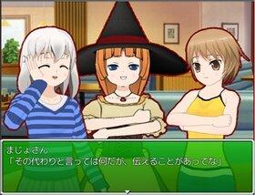 のどかるたうん4 Game Screen Shot5