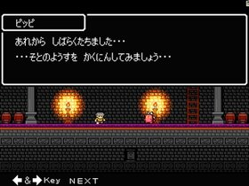 イズムの伝説 Game Screen Shot2