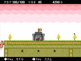 イズムの伝説 Game Screen Shot3