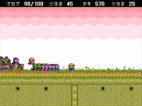 イズムの伝説 Game Screen Shot5