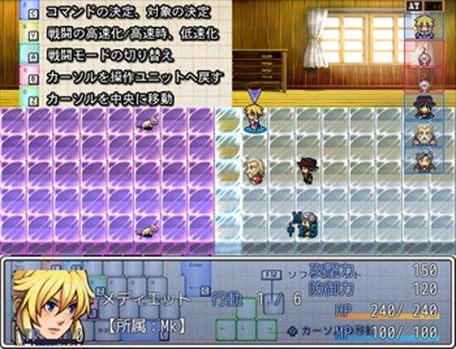 ジョーカー・ザ・ネクロマンス【Ace】 Game Screen Shot3