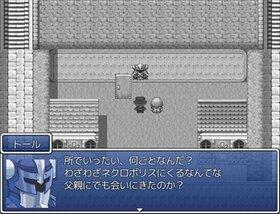 ジョーカー・ザ・ネクロマンス【Ace】 Game Screen Shot4
