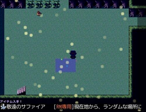 ジョーカー・ザ・ネクロマンス【Ace】 Game Screen Shot5