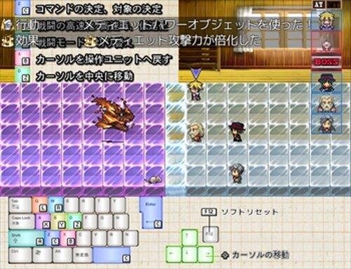 ジョーカー・ザ・ネクロマンス【Ace】 Game Screen Shots