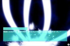 HCJLab0613体験版 Game Screen Shot2