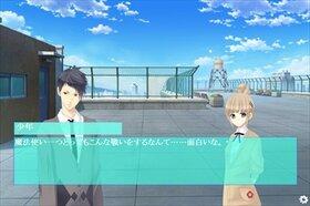 HCJLab0613体験版 Game Screen Shot3