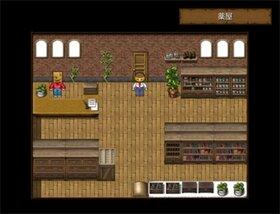 「魔法使いのはなし」 Game Screen Shot3