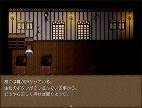「魔法使いのはなし」 Game Screen Shot5