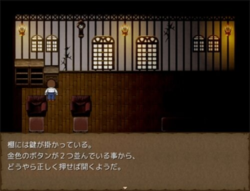 魔法使いのはなしN Game Screen Shot5