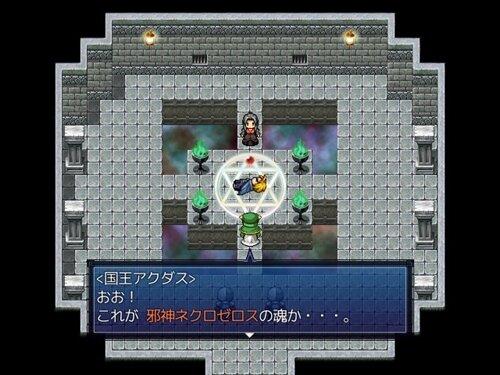 クランカルド大陸 Game Screen Shot1
