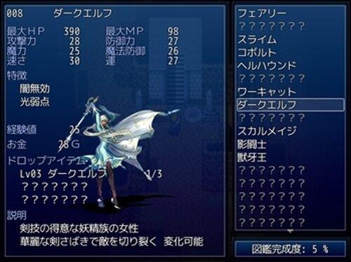 クランカルド大陸 Game Screen Shot4