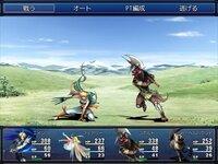 クランカルド大陸のゲーム画面
