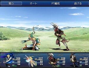 クランカルド大陸 Screenshot
