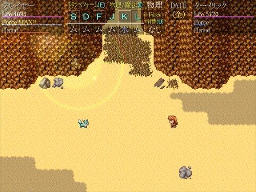今日も気ままに狩り曜日 - 日々旅にして戦いを栖とす - Game Screen Shot1