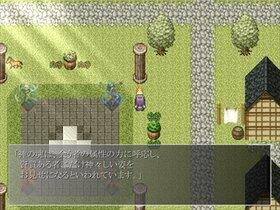 今日も気ままに狩り曜日 - 日々旅にして戦いを栖とす - Game Screen Shot3
