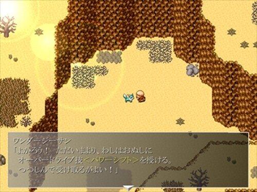 今日も気ままに狩り曜日 - 日々旅にして戦いを栖とす - Game Screen Shot4