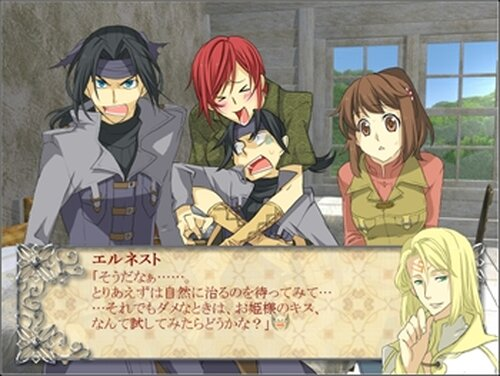 My Favorite Song ~Extra Stories~ Game Screen Shot2