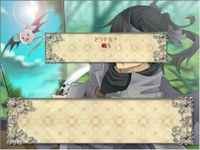 My Favorite Song ~Extra Stories~ Game Screen Shot3