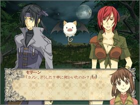 My Favorite Song ~Extra Stories~ Game Screen Shot4