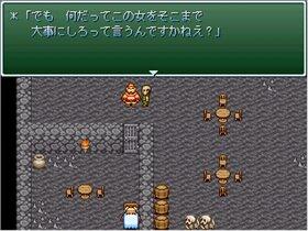 氷結の杯と3つの秘宝 Game Screen Shot2