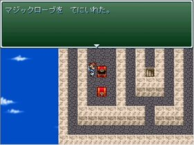氷結の杯と3つの秘宝 Game Screen Shot5