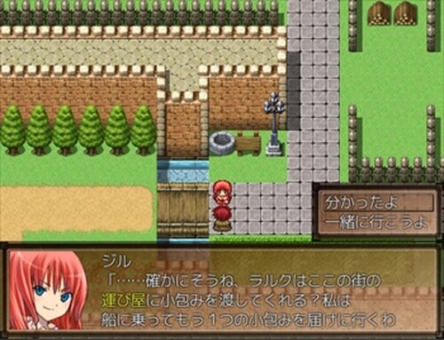 WorldDestiny Game Screen Shot2