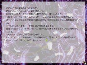 りとる・ばーど Game Screen Shot4