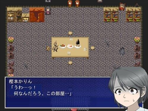 殺戮の部屋 Game Screen Shot5