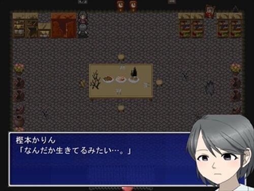 殺戮の部屋 Game Screen Shots