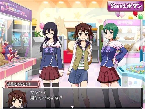 サンタを探せ! Game Screen Shot