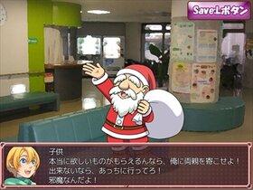 サンタを探せ! Game Screen Shot5