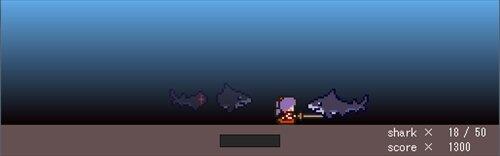 鮫斬りハイドロール Game Screen Shot1