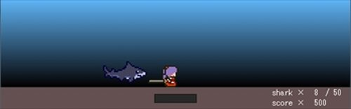 鮫斬りハイドロール Game Screen Shot3