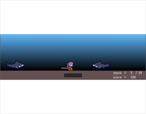 鮫斬りハイドロール Game Screen Shots