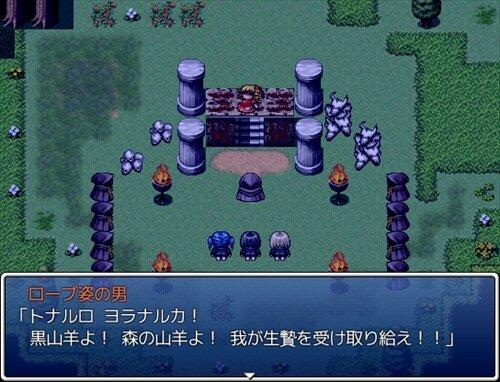 黒山羊と幸福の姫 Game Screen Shot
