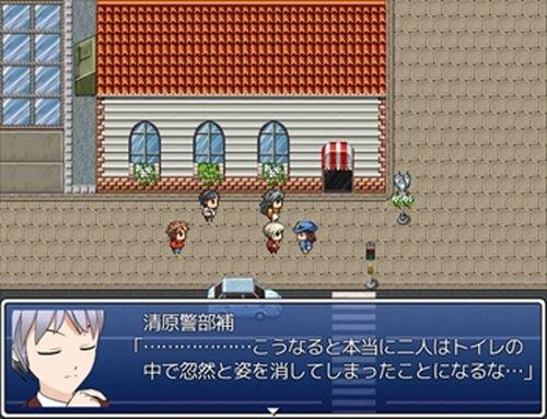 黒山羊と幸福の姫 Game Screen Shot3