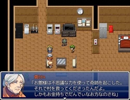 黒山羊と幸福の姫 Game Screen Shot4
