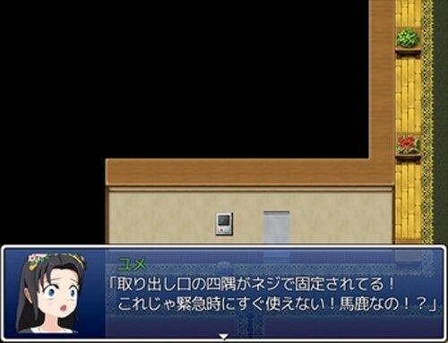 黒山羊と幸福の姫 Game Screen Shot5